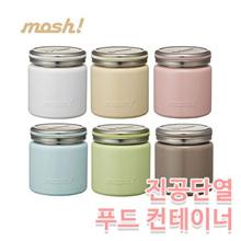 [Japan] Doshisha Mosh Food Container Foodpot  0.3L (6 colors)