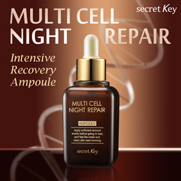【Secret Key HQ Direct Operation】 Multi Cell Night Repair Ampoule 50ml / Intensive Recover
