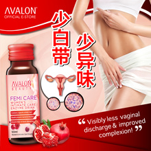 FREE SHIPPING! AVALON Beauty Femi Care - Reduces UTI Vagina Discharge Improves Complexion