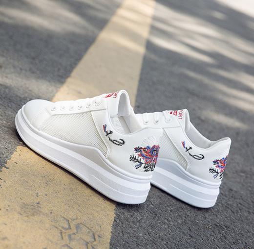 White shoes girl 2018 New Korean Style