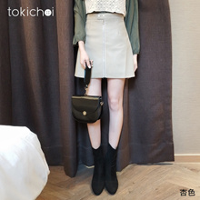 TOKICHOI - Fashional Front Buckle A-Shape Mini Leather skirt-191242