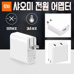 샤오미 전원 어뎁터 /   USB-C 타입(65W)/ 고속충전판(36W)/ 2구 고속충전판