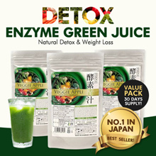 ★70% OFF VALUE PACKS ENZYME GREEN JUICE DRINK 30-70 DAYS★ Detox+ Digestive Health+ Weight Loss
