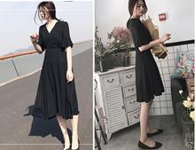 Plus Size S-2XL Elegant Chiffon Fashion Dress