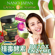 [FLASH DEAL! 20% DIRECT DISCOUNT!!!]] ♥NANO DETOX  ♥FLUSH-OUT TOXIN ♥LOSE WEIGHT ENZYME