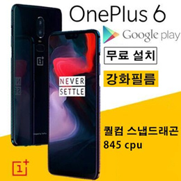 【Original Oneplus 6 】  6.28 inches   Dual Rear Camera Face Unlock Android 8.1/ NFC
