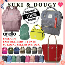 168ff008d59 Premium  SG DISTRIBUTOR Buy2FreeShipping 100% AUTHENTIC ANELLO BACKPACK 💕  luggage travel bag backpack