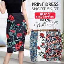 Buy 2 free shipping Short skirt/Print dress/Foil shape/three-dimensional cutting/2018New style