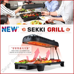 ◆SEKKI Korea SEKKI GRILL / Infrared Ray Electric Grill Roaster Indoor BBQ