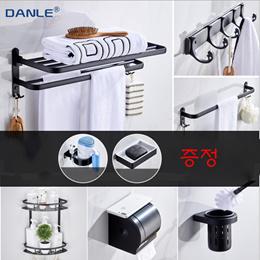 무타공 블랙 스페이스 알루미늄 욕실용 받침대/펀칭이 없는 디자인/설치가 간단함/무료배송
