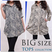 [14 JAN] [FLAT PRICE] BIG SIZE TOPS COLLECTION / KEMEJA BIG SIZE / CASUAL / OFFICE