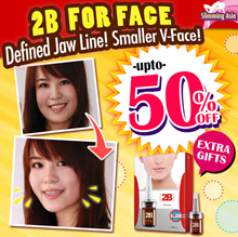 【Flash Sale!! RM136 Limited Qty!!】2B Alternative For Face Slimming Serum Contours achieve VFace