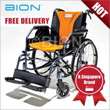 BION iLight Wheelchair Detachable 18