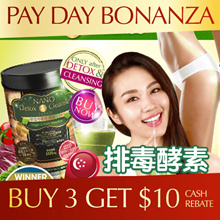 [$30.67ea*!! GET $10* CASH REBATE] ♥NANO DETOX ENZYME ♥WEIGHT-LOSS ♥MEAL REPLACEMENT