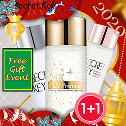 ⚡️1+1 FREE SHIPPING⚡️ [Secret Key] HOT DEALS 1+1 Best Starting Treatment Essence Collection