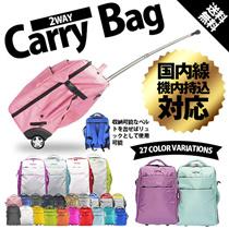 2wayキャリーバッグ リュック キャリーバッグ 超軽量 大容量 キャスター付 機内持ち込み可 ソフトキャリーバッグ キャリーケース トランクケース スーツケース 修学旅行 出張