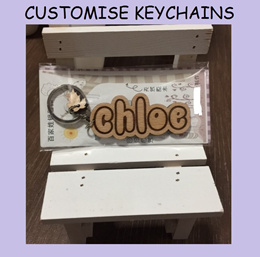 Customise keychain few designs available chinese and english option christmas children day gift