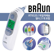 ★ Combined purchase + coupon price $ 46.9 ★ Cumulative sales volume 7000 units ★ National thermometer / child care goods ★ Germany direct delivery [Braun] Brown infant thermometer IRT-6520 with 21 fil