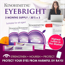 [3mth supply] Eyebright 30sx3 *Highest Lutein in the Mkt!* (Adults n Kids) Dry/Tired Eyes