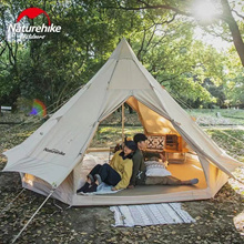 Naturehike/2020 new style/pyramid tent/NH20ZP005/free 5✖️5m tent mat/tax-included price