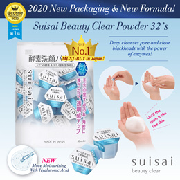 Kanebo Suisai Beauty Clear Powder 32s Powder Wash Cleanser - SHICARA