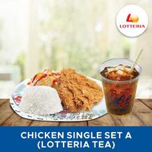 [FAST FOOD] Chicken Single Set A (Lotteria Tea) /Lotteria