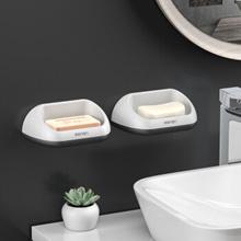 MENGNI double-layer soap box shelf creative water toilet no punch ingesting laundry soapbox wall han