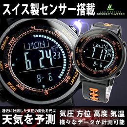 スイス製センサー搭載のアウトドアウォッチ!高度/気圧/気温/天気/方位がわかる アウトドア腕時計 【LAD WEATHER ラドウェザー WEATHER MASTER ウェザーマスター lad002】