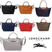 【Purchase with Your Cart Coupon】2016 SERIES LONG CHAMP LE PLIAGE BAG (100 % AUTHENTIC)