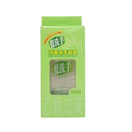 乾洗手-綠的消毒潔手凝露60ML