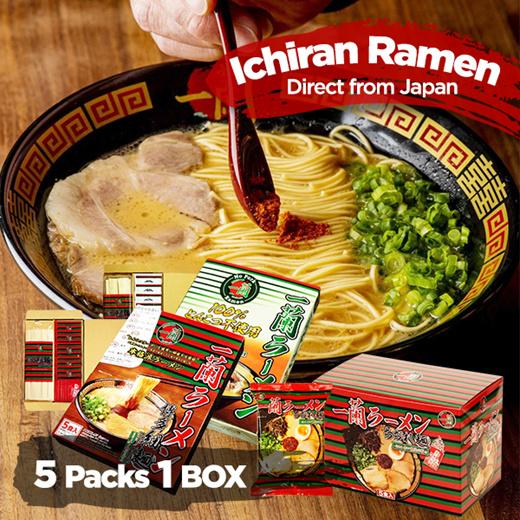 一蘭拉麵 Japan ICHIRAN Ramen Straight Thin Noodle BOX 5 Packs / Instant Noodles 5 meals