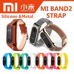 [JD Mall] Xiaomi Miband 2 Strap Mi Band 2 Wrist Silicone Leather Stainless Steel Bracelet milanese s