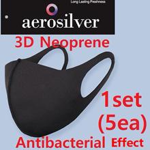 Hyosung Kolong Neoprene 3D Fashion Mask 5EA / SEK Japan Certification / Antibacterial Fabric