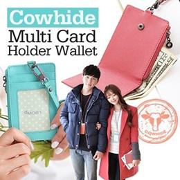 [Genuine Cowhide Leather] Premium ID Card Holder / Lanyard / Card Holder / Card wallet / ezlink card holder