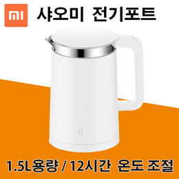 Xiaomi mijia Thermostatic Electric Kettle