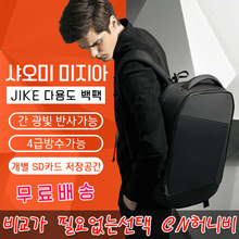 Millet geek backpack
