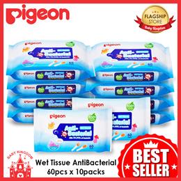 Pigeon Wet Tissue Anti-bacterial 60pcs (5 Packs / 10 Packs)