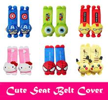 2pcs Children Kids Safety Design/ Car Seat Belt Cover /Plush Seat Shoulder Pad Cushion