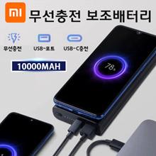 Millet wireless charging treasure 10000mAh black