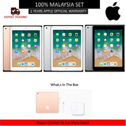 (RM1,279.00 After Coupon Applied) Apple iPad 9.7 (2018) 32GB/128GB Wi-Fi Only (Space Grey / Silver / Gold) - New / Sealed/MYSET