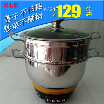 Cooker stainless steel rice cooker cooking electric multifunction cooker for boiling pot to thicken