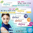 \ New color appearance / [Prescription unnecessary] One Day Acuvue di Fine Moist 4 box set Colorcon One Day (30 sheets / 1 box) -! Free Shipping
