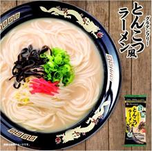 Toa Foods Gluten Free Ramen for 10 / Tonkotsu Ramen / Soy Sauce Ramen / 100% Japanese Rice Flour / J