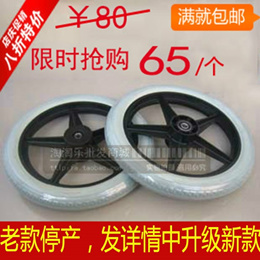 Diving H032, H032C, H056, H056C wheelchair accessory rear wheel 14 inch PU solid free pneumatic big
