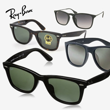 【Domestic delivery / free shipping】 【RaYBan / Ray Ban】 sunglasses wholesale retail store price 17 popular brands favorite celebrities all 17 items