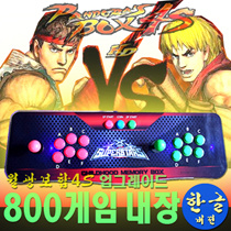 [4S Korean version of the moonlight] Memorable arcade game machine ★ HD picture quality 680 games ★ Household entertainment machine / moonlight game machine, separation cylinder