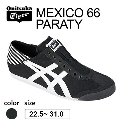 info for c058c d2ab5 Onitsuka Tiger(Japan Release) 2019 NEW ! Onitsuka tiger Japan/MEXICO 66  PARATY Black White/NEW arrival in Japan
