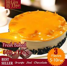 Best Seller!! Orange Peel Chocolate 600G▶Made in SG▶Fresh Bake▶FREE SHIPPING