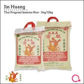 [Chip Seng Impex] Jin Huang - 5KG/10KG THAI FRAGRANT RICE!| QUALITY RICE!