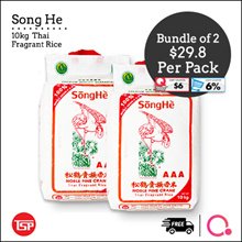 [TSP] SONGHE - 10KG THAI FRAGRANT RICE!| QUALITY RICE!